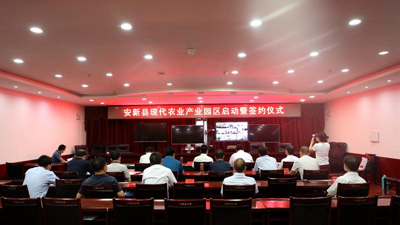 河北雄安新区安新县现代农业产业园区项目启动