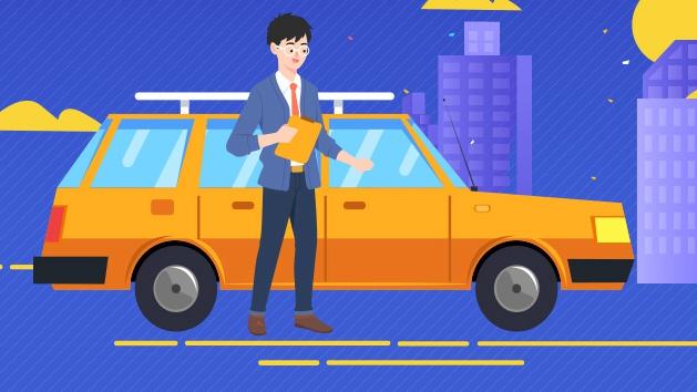 有车人士重大利好,车险综合改革来了!