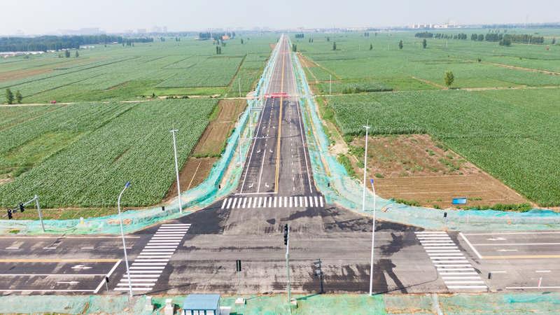 雄安新区起步区建设期交通运输通道顺利完成交工验收