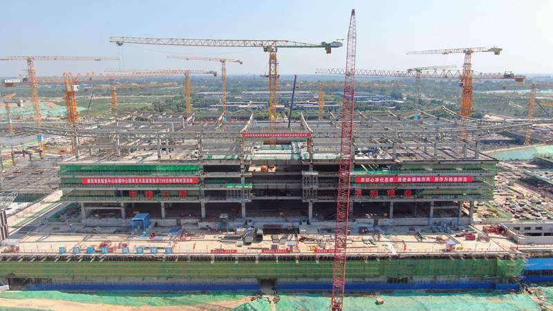 雄安商务服务中心会展中心主体结构封顶