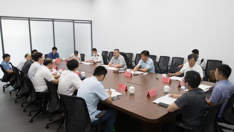雄安2020年消防安全重点工作推进部署会议召开