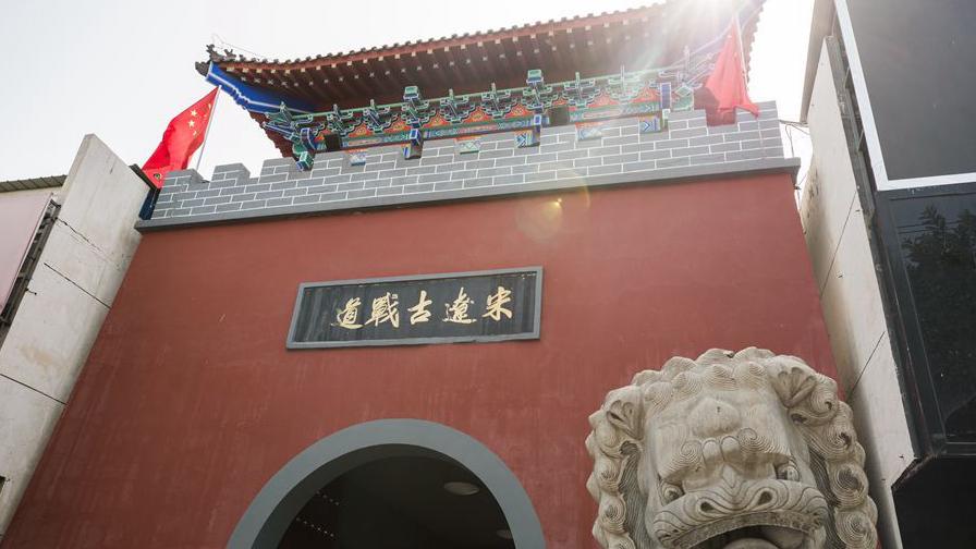 雄县部分旅游景区今日恢复开放!