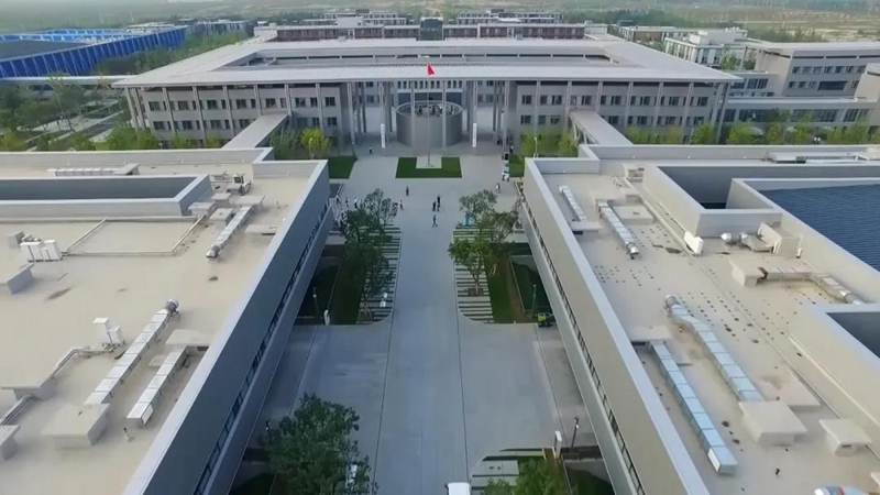 【河北自贸区一年间】雄安片区:打造全球创新高地和开放发展先行区