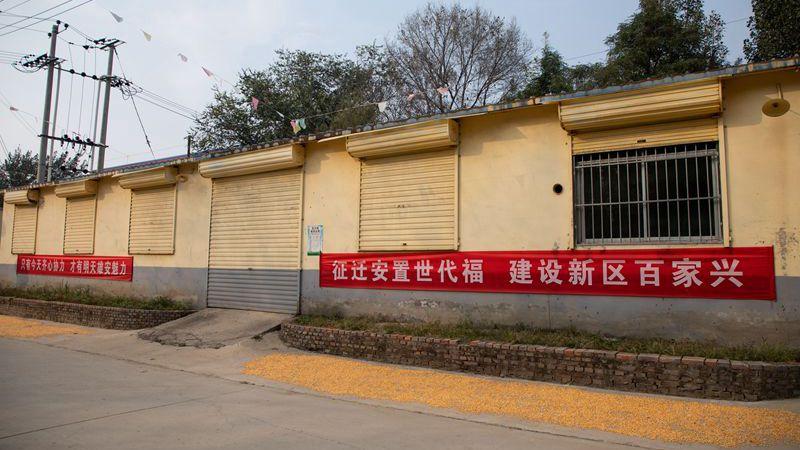 雄县今年整体拆迁村贾家庄村已做好搬迁准备