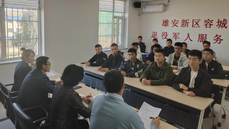 容城县举办自主就业退役士兵职业技能培训班