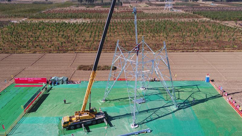 雄安首个500千伏电网工程顺利进入组塔阶段