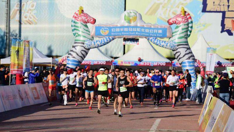 2020北京-雄安新区体育交流系列活动陆续开启