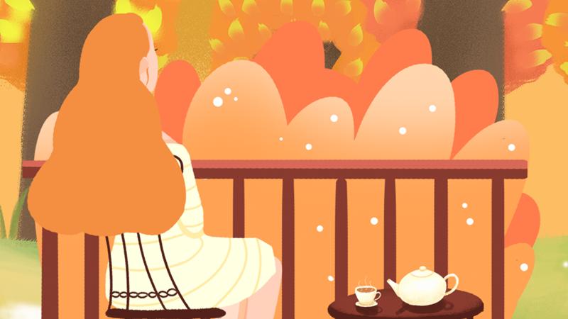 天凉好个秋,养生不可少