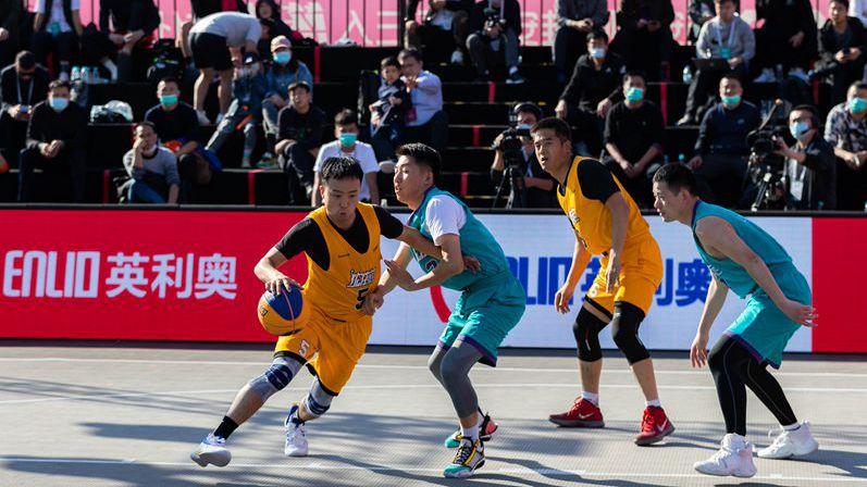 2020年全国三人篮球俱乐部精英赛(雄安新区站)开赛