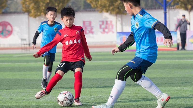 2020年雄安新区第二届全民健身运动会足球比赛开赛