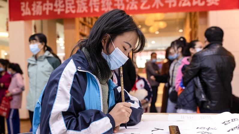 河北省第八届惠民阅读周暨2020惠民书市雄安分会场活动结束