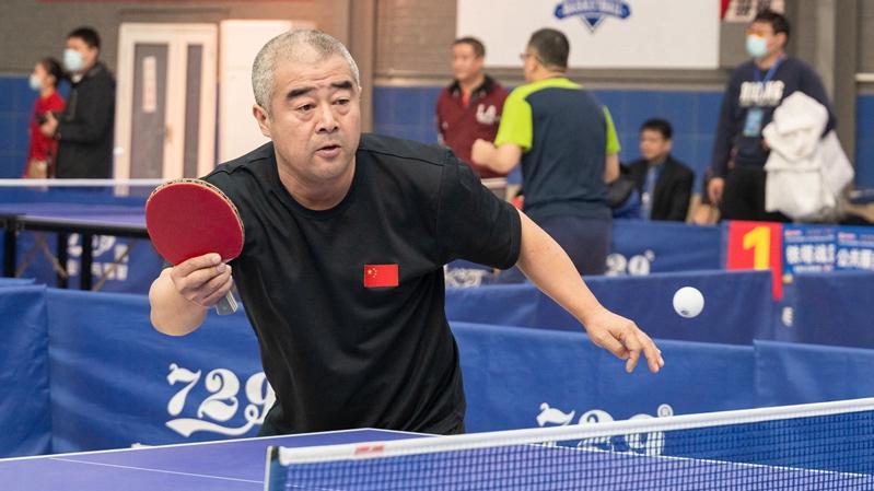 2020年雄安新区第二届全民健身运动会乒乓球比赛开赛