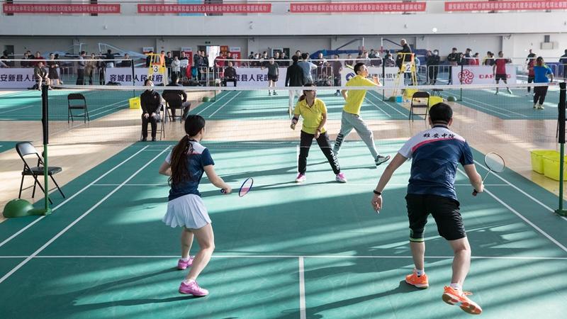 2020年雄安新区第二届全民健身运动会羽毛球比赛举行