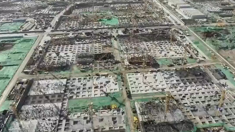 雄东片区A单元组团建设开启地上主体结构施工