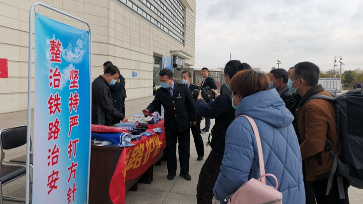 雄安新区白洋淀站开展路外安全宣传活动