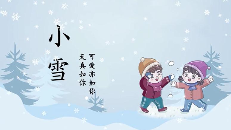 小雪|天真如你,可爱亦如你!