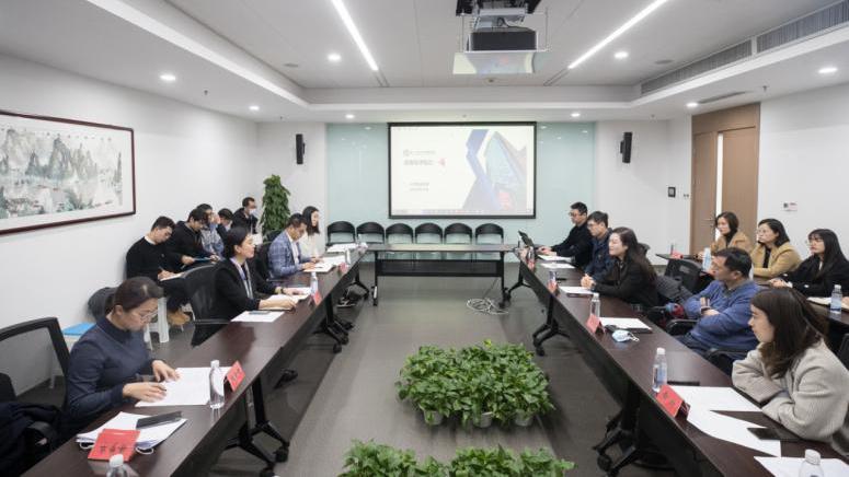 雄安新区与浙江大学公共管理学院调研座谈会召开