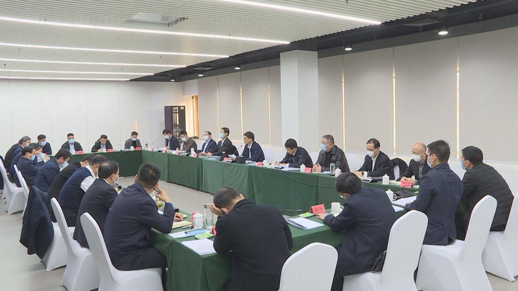 """雄安新区召开""""三创四建""""活动推进会议"""
