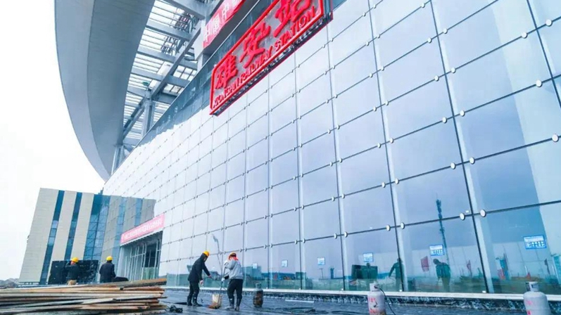 高清大图!一起来看京雄城际铁路最新建设现场!