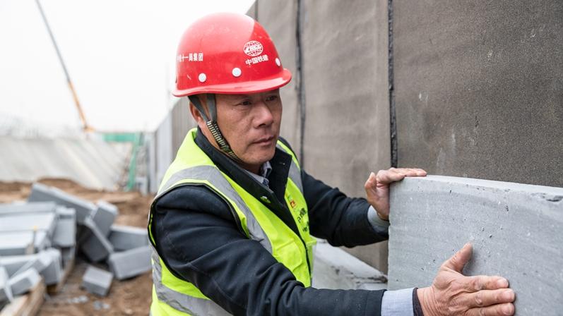 我和雄安的故事㉜丨雄安工匠刘让谦:认真负责敬业 确保工程质量