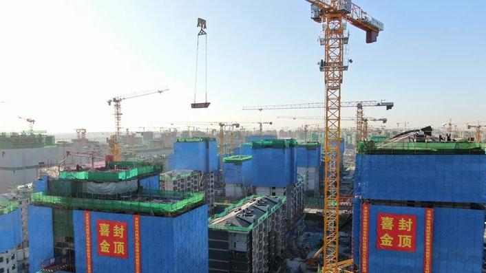 容东片区G组团安置房项目G2标段全部建筑实现主体封顶
