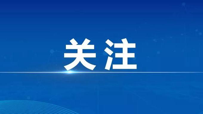 快看!雄安三县医院发布最新就诊、探视通告