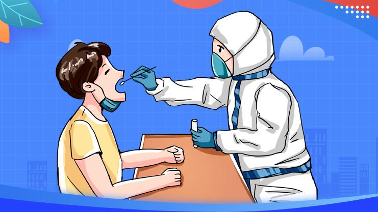 """避免核酸检测出现""""假阴性"""" 大家要做好这几件事儿"""