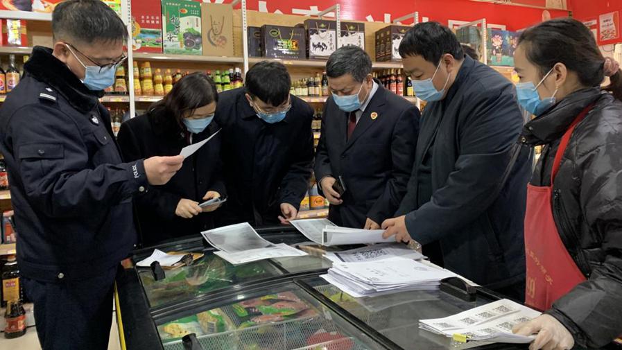 雄安新区检察机关部署开展冷链、生鲜食品安全公益诉讼专项活动