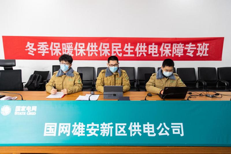 国网雄安新区供电公司电力员工:坚守岗位,守护万家灯火