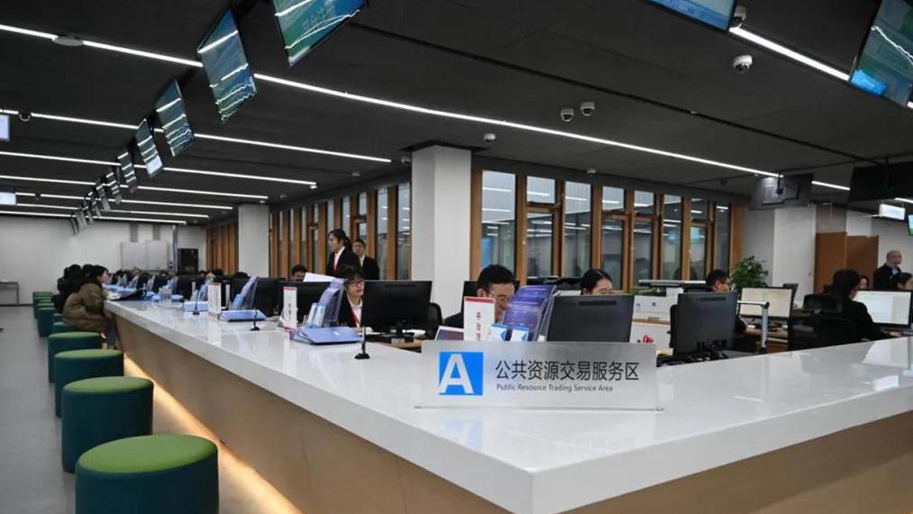 新雄安·新征程丨构建新机制 持续优化营商环境