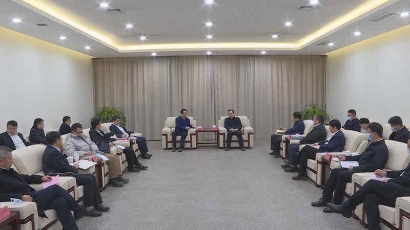 时政播报丨张国华与中国电建总经理丁焰章一行举行工作座谈