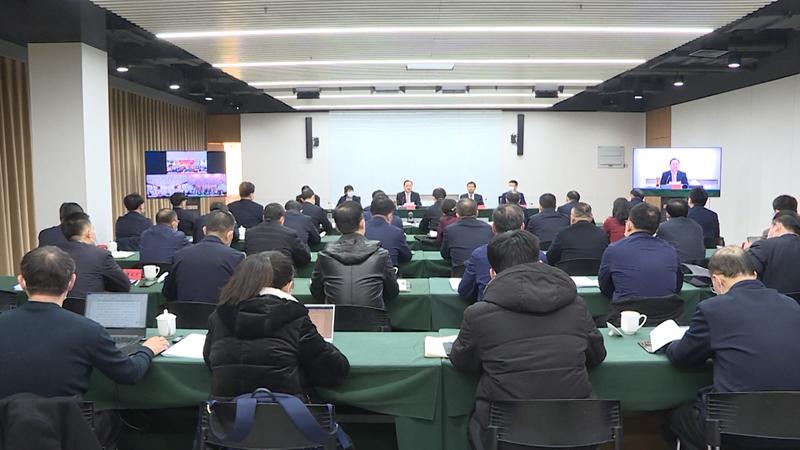 时政播报丨雄安新区召开党史学习教育动员大会
