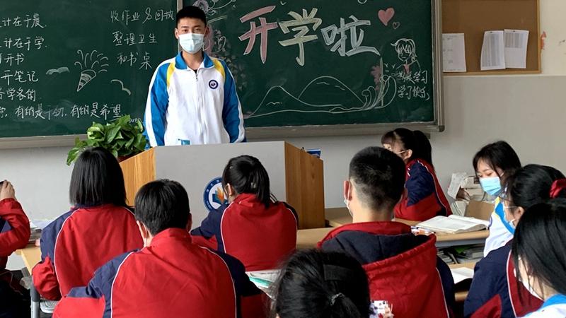 """学党史 跟党走!雄安新区三县各中小学上好""""开学第一课"""""""