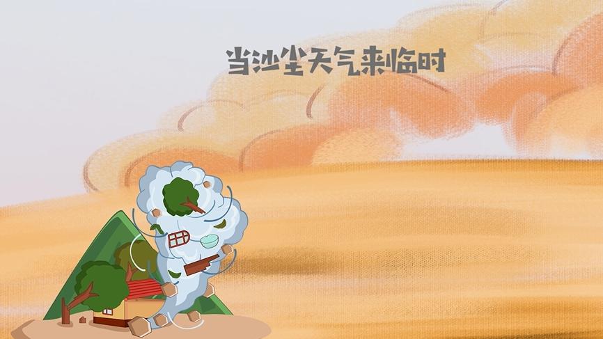 """当沙尘天气来临时,这样做避免""""吃土""""!"""