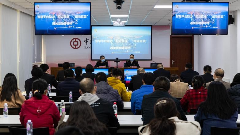 冀津海关物流监管一体化政策宣讲活动在雄安举办