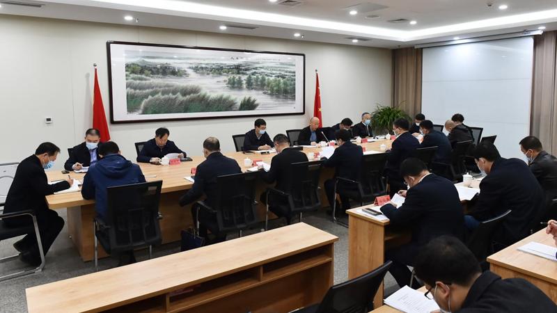 河北雄安新区食品安全委员会召开全体会议