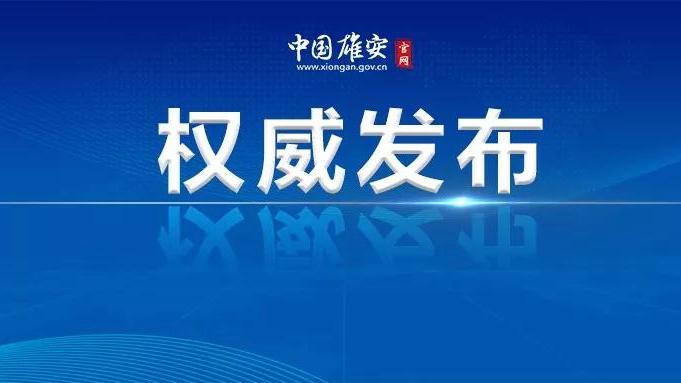 张国华会见中国铁建总裁庄尚标一行