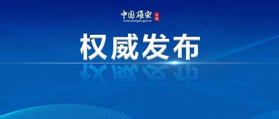 张国华会见中国建设科技集团总建筑师崔愷院士一行