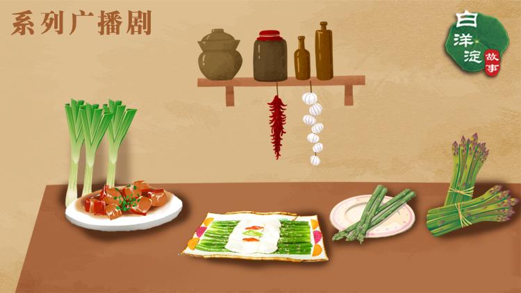 """系列广播剧第179期:有人说,这样食材堪称""""蔬菜之王"""""""