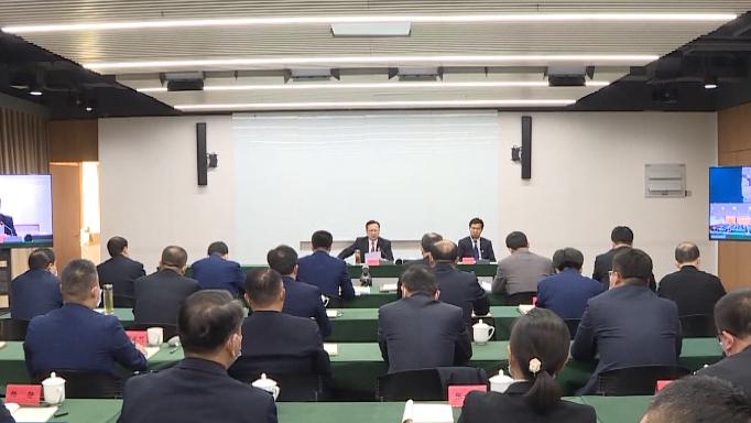 时政播报丨张国华为雄安新区政法干警讲授专题党课