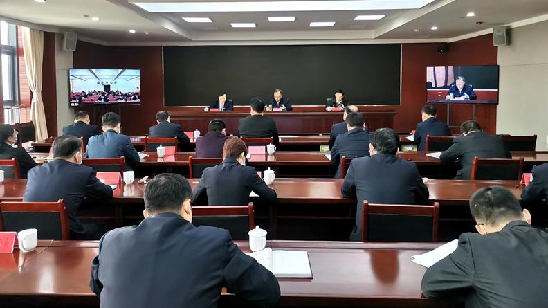 雄安新区召开政法队伍教育整顿廉政教育报告会