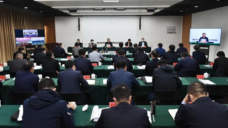 河北雄安新区召开安全生产和工程质量工作会议