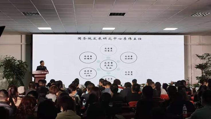 中关村第三小学雄安校区召开研讨会
