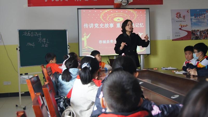 雄安容城青少年开展主题活动推进党史学习教育