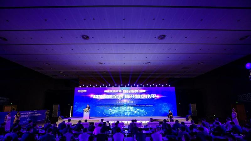 最新消息!2021雄安新区服务高峰论坛成功举行