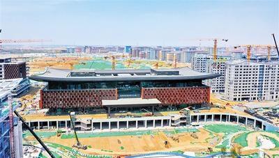雄安商务服务中心项目建设扎实推进