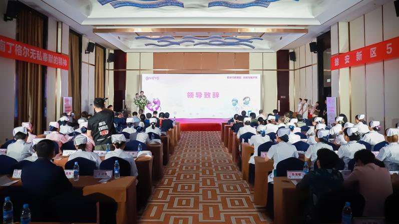 雄安举办首届5·12护士节庆祝活动 提高服务质量
