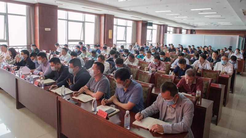 5月14日河北雄安新区召开工程监理工作部署会议