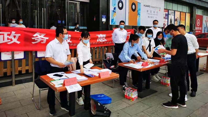 雄安新区组织开展政务服务惠民行实践活动