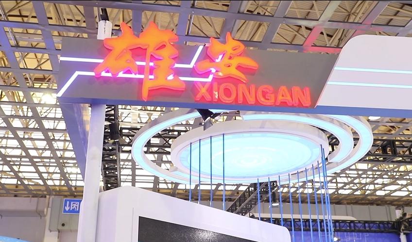 走进雄安展厅丨用VR看雄安乡愁文化